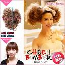 Wig ponytail 'blow ボンバーウィッグ hair wig wig heat resistant wedding yukata wig hair linea-storia yukata wig LSRV