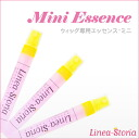 Extract mini-LSRV for exclusive use of the wig extension