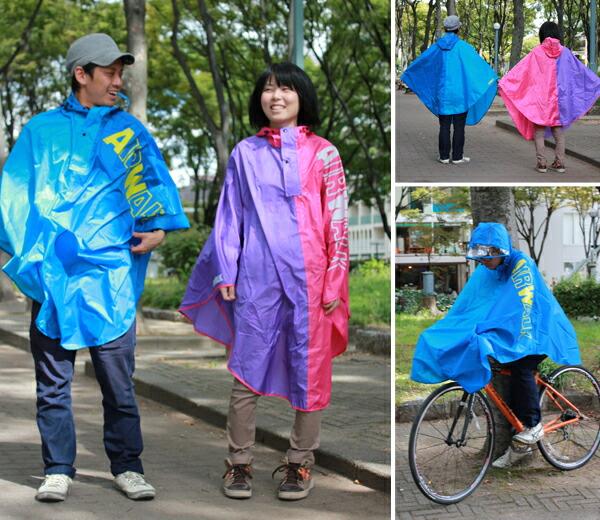自転車の レイン コート 自転車 : サイズはM/Lの2種類、カラーは3 ...