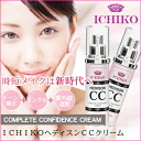 [CC cream foundation Korean cosmetic ultraviolet rays measures UV suntan lotion makeup groundwork skin care leech naan death] ICHIKO ヘディスン CC cream 50ml [smtb-TK] [YDKG-tk] [HLS_DU] [10P17aug13]