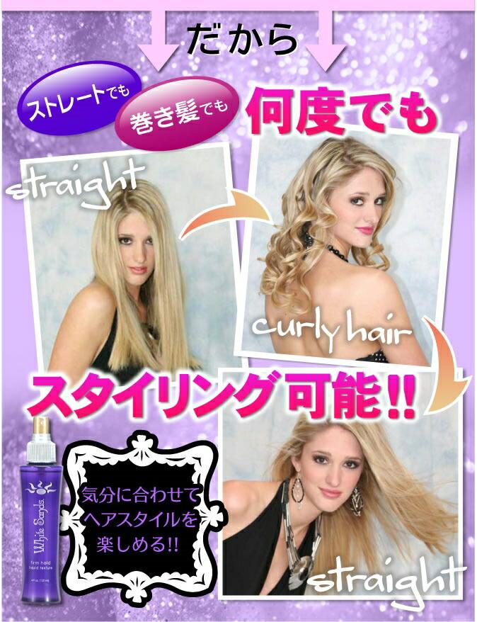 最新のヘアスタイル 髪型 巻き : カテゴリトップ > ボディケア ...