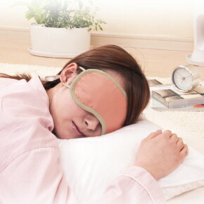 Aura Eye Mask