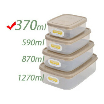 Embalance Container Square 370ml