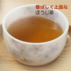 幸せ緑茶シリーズ:ほうじ茶
