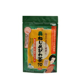 Nejime Biwa Tea 10pcs - Loquat Leaves Tea