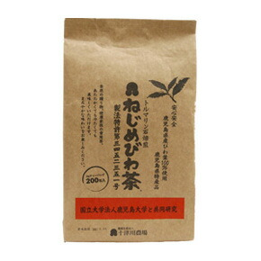 Nejime Biwa Tea 200pcs - Loquat Leaves Tea