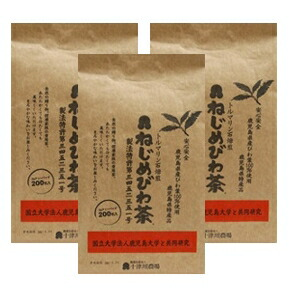 Nejime Biwa Tea 200pcs 3set - Loquat Leaves Tea