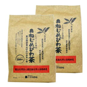 Nejime Biwa Tea 300pcs 2set 10pcs Bounus - Loquat Leaves Tea