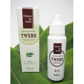 Oreno de bann TWEBS Medicated Dental Washes