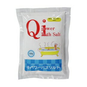 Qi Power Bathsalt