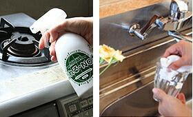 とれるNo.1:ガスコンロ掃除、ガラスコップ洗浄