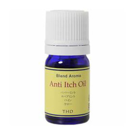 Anti Itch Oil