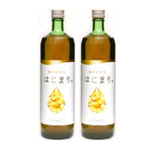 Hajimari 900ml 2set - Plant Enzyme Water