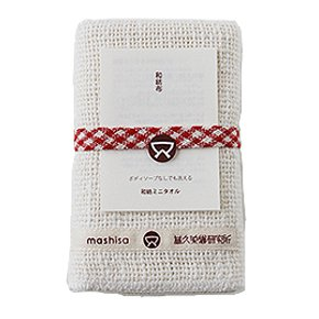 Wabo Mini towel