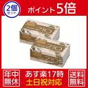 ORISE 210 60 sachet 2 box set (has-why 210 ORYZAE210)