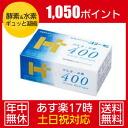 オリーゼ spirit hydrogen 400 60 case fs3gm( おりーぜげんきすいそ 400 vegetable fermentation food ORYZAEHYDOGEN400)