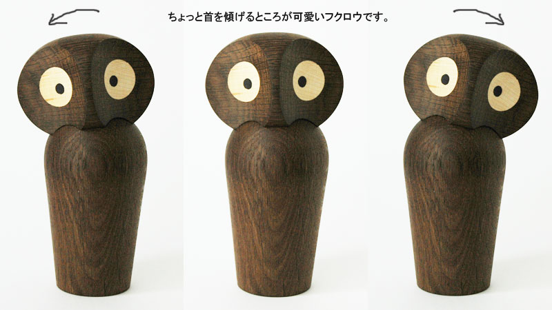 顔の動きは自由にできます,owl,architrectmade,アーキテクトメイド