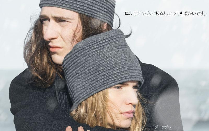 Pleece HAT(プリース・ハット,デザインハウス・ストックホルム