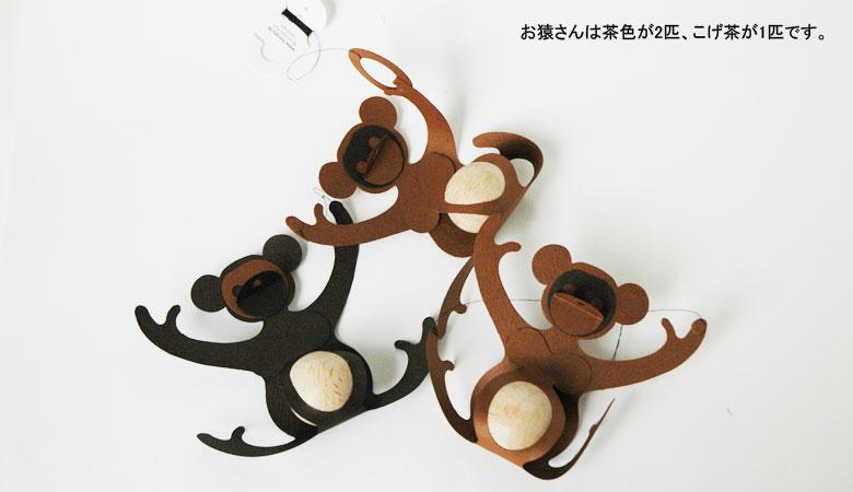 monkey,���,Livingly,��ӥ,�̲���ӡ���,�̲��ǥ�ޡ���,�̲�����,�̲�����ƥꥢ,�̲����ե�
