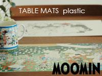 ムーミン,テーブルマット,ムーミングッズ,北欧フィンランド