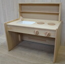Enveloped in the fragrance of the trees. Tree swing 舎hi eaves, kitchen desk Assembly