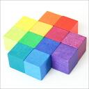 ベリアート cube small 10P01Sep13