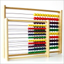 Elicit interest in the number of playground equipment. 100 Jade Abacus (small) 10P01Sep13