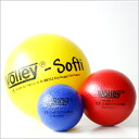 Volley: bolly crumpled ball 90 mm 10P01Sep13
