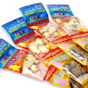 ★ all point up! ★ Winnie Chan cookie * variety Pack 10P01Sep13