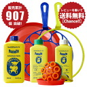★ Rakuten Japan a major sale points + good! in 5 times ★ spring is! ~ ♪ spring SALE! ★ Special invite price & arrival ♪ ★ SOAP balls you enjoy set 10P01Sep13