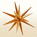 The Christmas: Christmas] bronze ornament Bethlehem Star big ★ all point up! Genre award thank you! ★