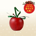 ★ NEW in 2014! (S) that Mami is original ★ 4 cm Apple 12 pieces set in 2014, Christmas status constant launched! Support ★ Super SALE all products points up! ★ 05P01Mar15