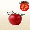 ★ NEW in 2014! (S) that Mami is original ★ 6 cm Apple 12 pieces set in 2014, Christmas status constant launched! ★ all point up! Genre award thank you! ★ 05P30Nov14