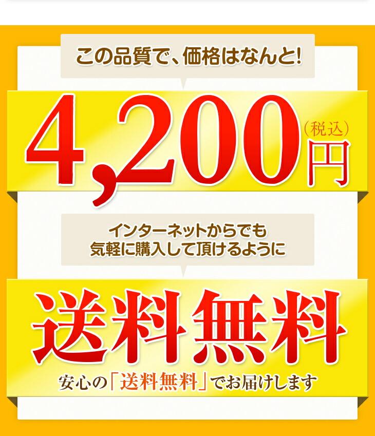 商品情報、安心の日本製