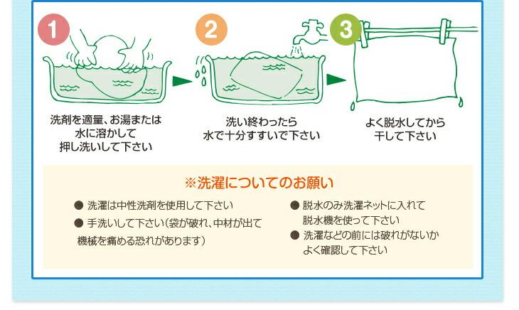 いびき枕 ブラック (通常サイズ)の洗い方
