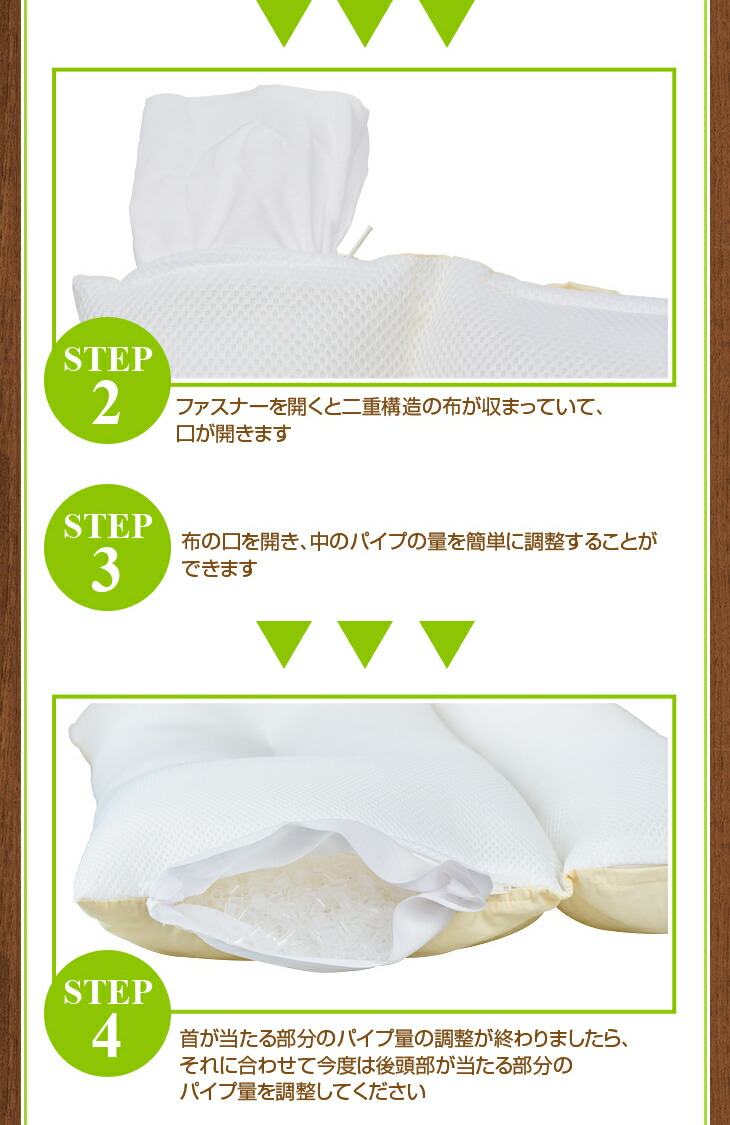 ネックフィット枕の人気の秘密 高さを調節できます