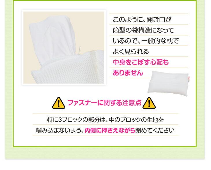 枕の中材として使用するために作られた枕専用の中材です