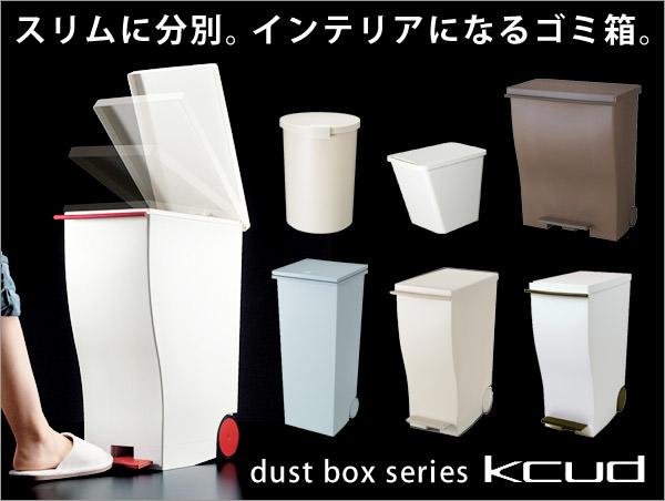 kcud(クード)特集