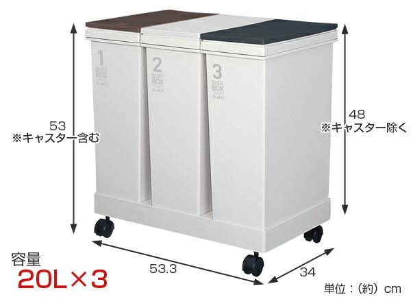 Kitchen Trash Can Size. Bathroom Trashcan Trash Can Bags Room. Big ...