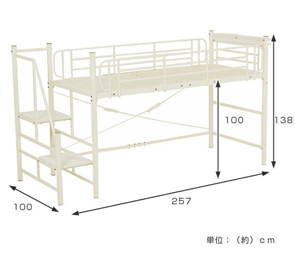 livingut  라쿠텐 일본: 계단 높이 침대 싱글 궁 된 콘센트 (로프트 ...