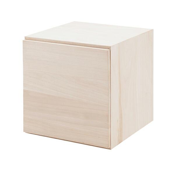 収納ボックス ユニットボックス アークシリーズ