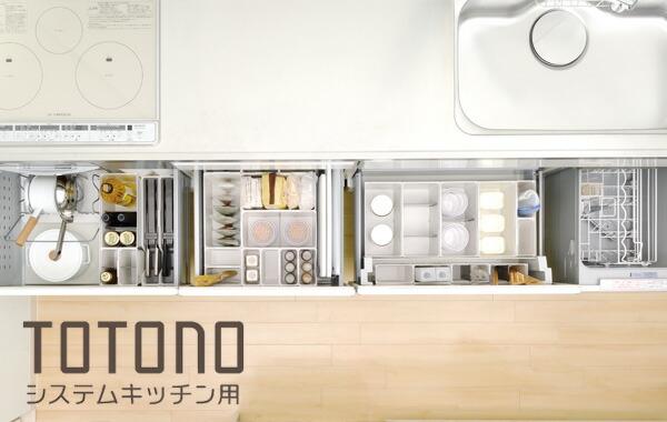 キッチン システムキッチン 引き出し 収納 : ... システムキッチン 引き出し用