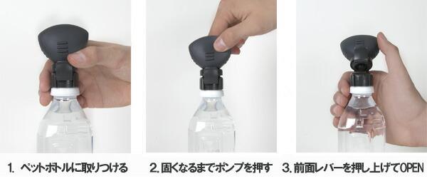 まだペットボトルを潰してるの?もっと効果的な炭 …