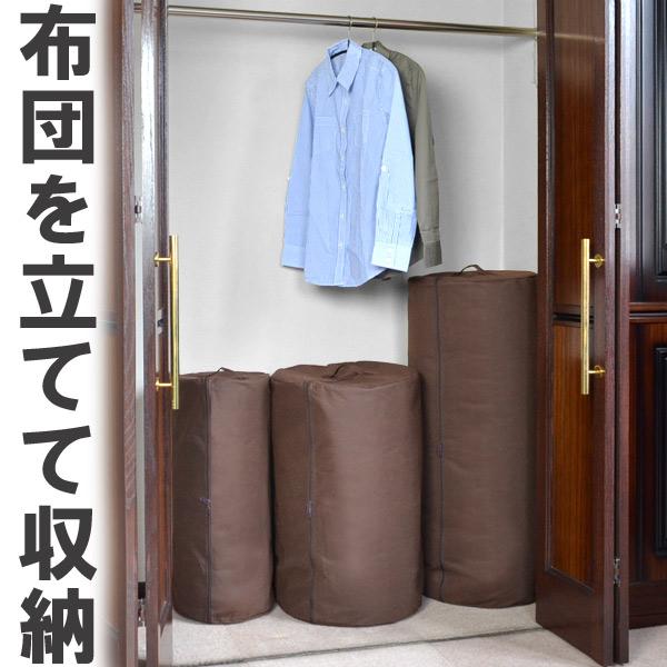 衣類収納ケース ファブリックボックス