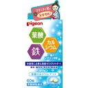 Review at 5% off coupon! ◆ Pigeon supplements folic acid calcium plus 60 grain 6 piece set 4902508204163 ◆ beauty u-broadcast in Siam? Yamada-the child needs jaw diet is calcium * cancellations, changes and no refunds replacement