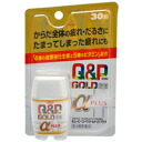 "◆ キューピーコーワゴールド α-plus tablets 30 4987067810208 ◆ largest today? s are nourishing tonic pill""point 20 x * cancellation, changes and no refunds replacement"
