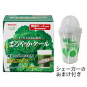 Review at 5% off coupon! ◆ Yakult mellow Kale 4.5 g x 60 bags (Oita Prefecture of Kale leaves use) ◆ Kale * cancellation, changes and no refunds replacement