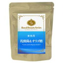 ◆ commercial lactic acid fungus & oligosaccharides 90 grain ◆ ( 1 month-) ¥ 500 just ⇒ 50% off or more, less than half the ★! Today the maximum points 20 times * cancel, change, return Exchange cannot * Bill pulled extra shipping