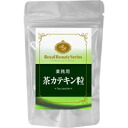 Health supplements deodorant beauty supplement ◆ commercial tea catechin grain 270 grain ◆ (approximately 3 months min) [products] * cancellation or change, return Exchange cannot * Bill pulled extra shipping