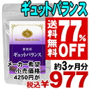 Melilotus officinalis supplement supplements swelling, ゴツコラ ◆ for gut balance 90 grain ◆ (approximately 3 months min) [products] * cancellation or change, return Exchange cannot * Bill pulled extra shipping